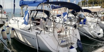 achat voilier   EVASION YACHTING
